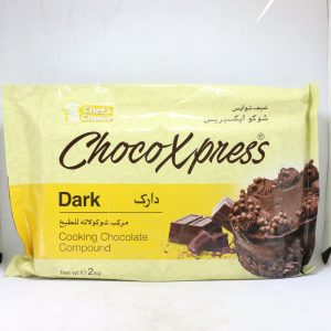 Chef Choice Choco Xpress 2 KG | By Chefiality.pk